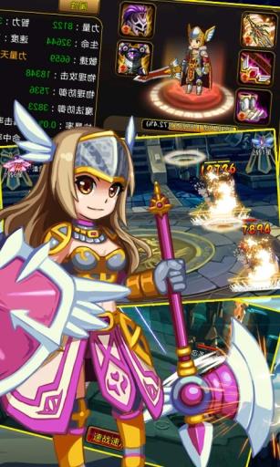 皇家國教騎士團OVA 01- 在線觀看 - 動漫 - 樂視網
