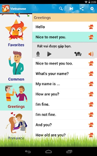 学习越南语截图0