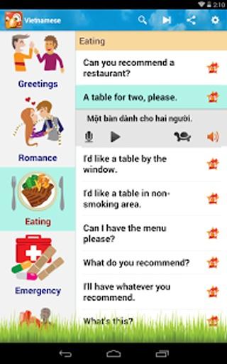 学习越南语截图1