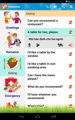 学习越南语截图7
