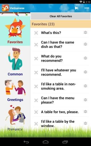 学习越南语截图9