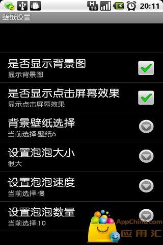 多彩泡泡动态壁纸 個人化 App-愛順發玩APP
