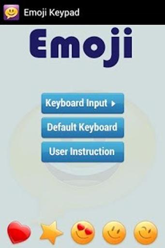 表情符号键盘截图9