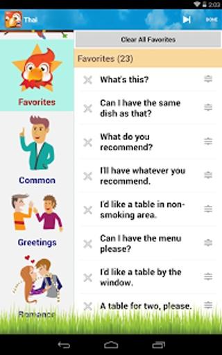 学泰国语截图0