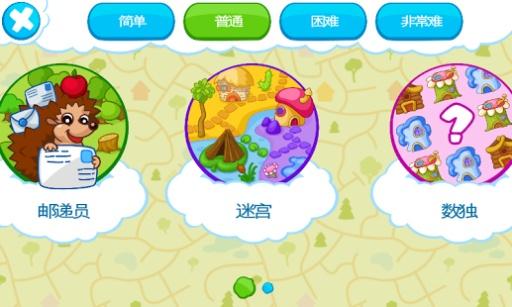 幼儿园智力游戏找一找图片