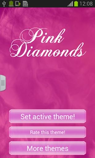 粉红钻石GO输入法