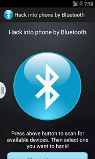 侵入手机通过蓝牙♥
