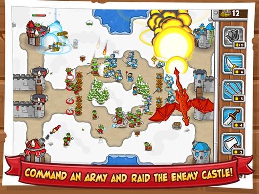 城堡攻击2截图2