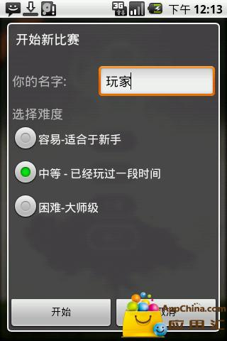 Android平台最好玩的扑克游戏
