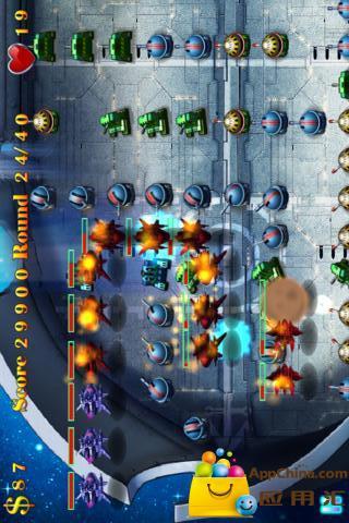 免費策略App|银河防御战|阿達玩APP