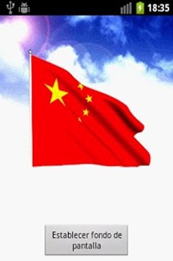 中国国旗动态壁纸v4.0