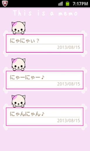 めもちょーねこ(Pink)截图2