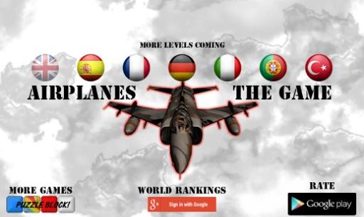 飞机游戏下载_飞机游戏安卓版下载