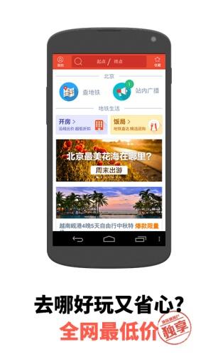 2014.7北京天津8日遊 HD - YouTube