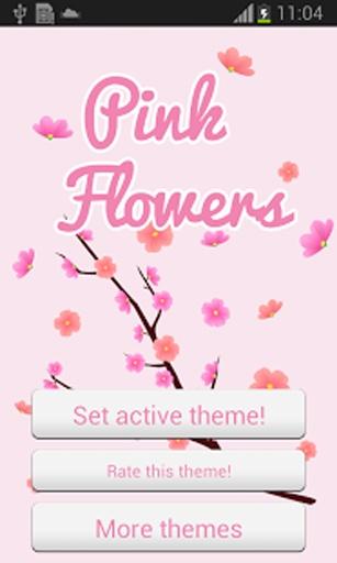 粉红色的花朵GO输入法