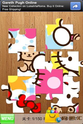 儿童交换拼图1 益智 App-愛順發玩APP