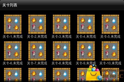 消防员 益智 App-愛順發玩APP