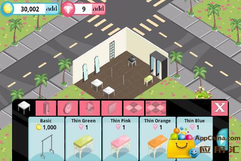 流行時尚app - APP試玩 - 傳說中的挨踢部門