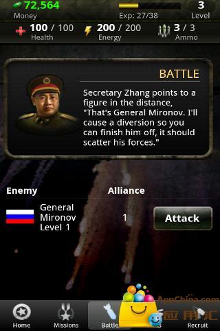世界大战 策略 App-癮科技App