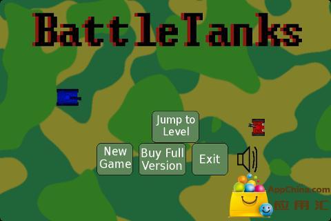 坦克車遊戲-小遊戲天堂