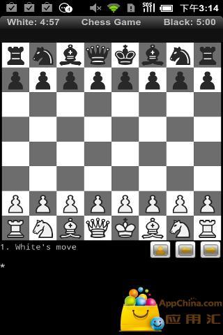国际象棋截图0