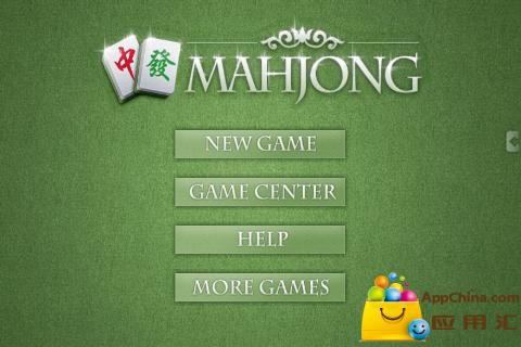 新上海麻雀遊戲 / Mah Jongg Game - Flash Game 香港