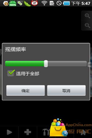 玩免費動作APP 下載邪恶摇摆2汉化版 app不用錢 硬是要APP