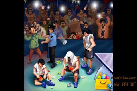 疯狂乒乓球截图1