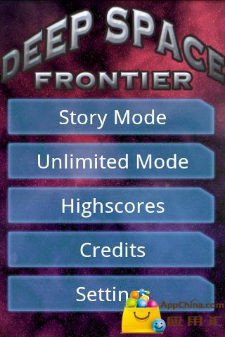 玩免費射擊APP|下載深空边境 app不用錢|硬是要APP