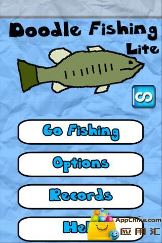 【免費益智App】涂鸦钓鱼-APP點子
