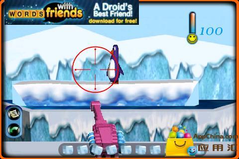 企鹅射击截图1