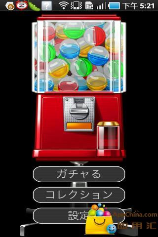 日本经典投币游戏 ガチャコレ