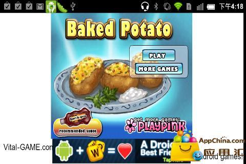 烹饪马铃薯