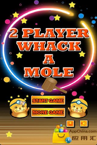双人打地鼠 2 Player Whack a Mole