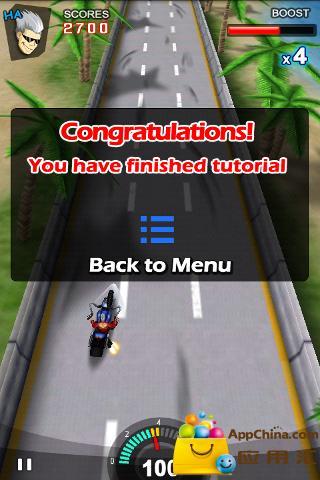 竞技摩托截图4