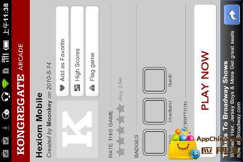 游戏小站|玩益智App免費|玩APPs