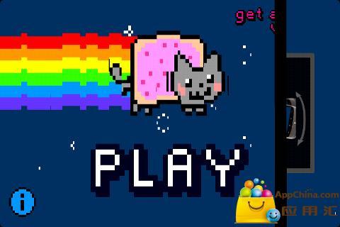 彩虹猫截图0
