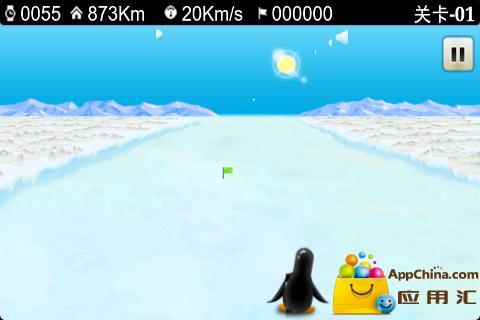 南极大冒险截图2