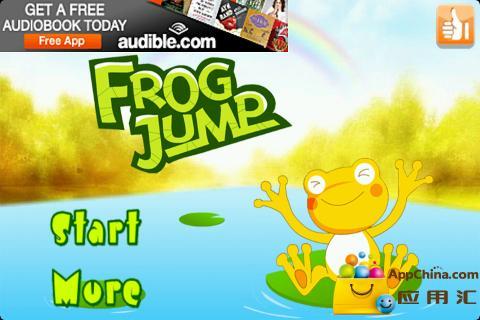 青蛙跳截图0