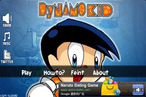 玩免費動作APP|下載迪纳摩儿童 app不用錢|硬是要APP