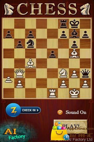国际象棋免费版截图3