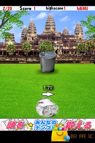 超级扔纸团 益智 App-愛順發玩APP