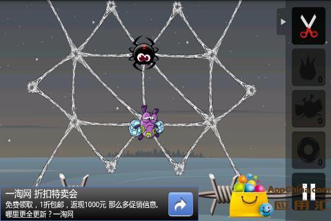 贪婪的蜘蛛 益智 App-癮科技App