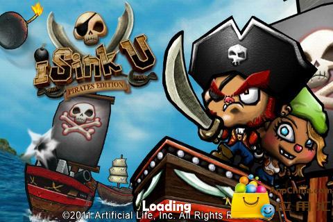 海盗战棋截图0