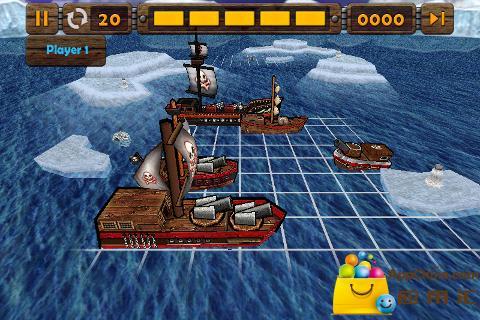 海盗战棋截图2