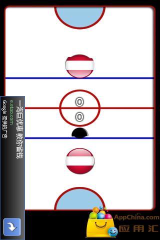 玩免費體育競技APP|下載曲棍球世界杯 app不用錢|硬是要APP