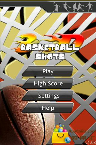 3D投篮 3D Basketball Shot