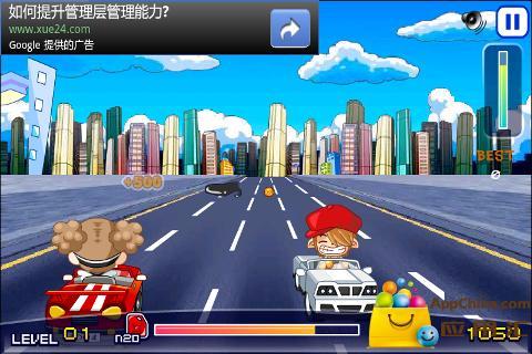 玩免費賽車遊戲APP|下載迷你卡丁车 app不用錢|硬是要APP