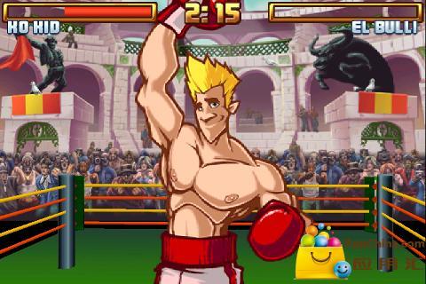 超级拳击2截图4