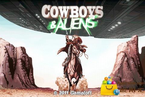牛仔大战外星人